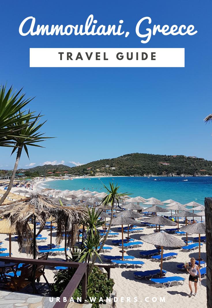 Travel guide to Ammouliani