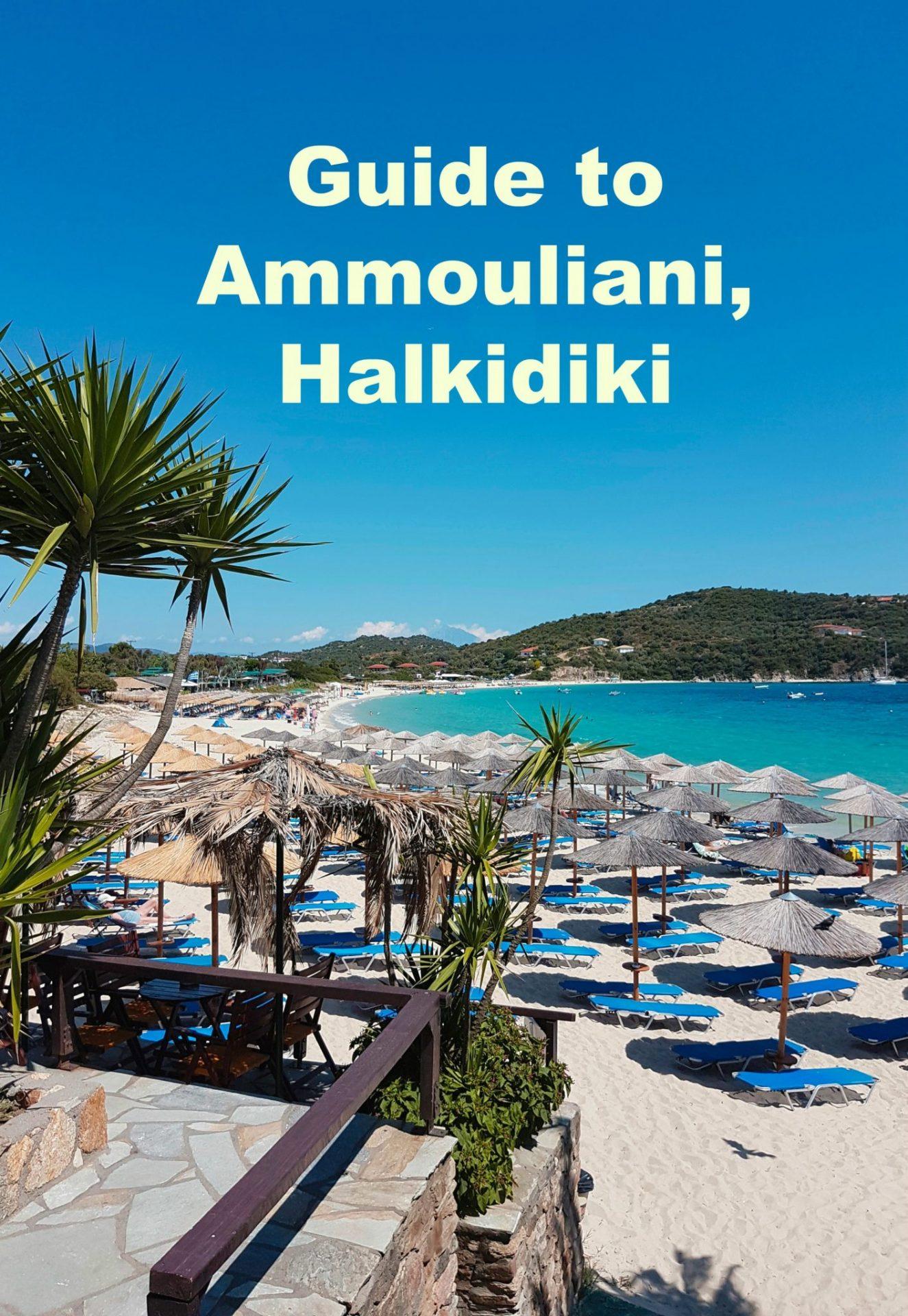 Travel Guide to Ammouliani, Halkidiki