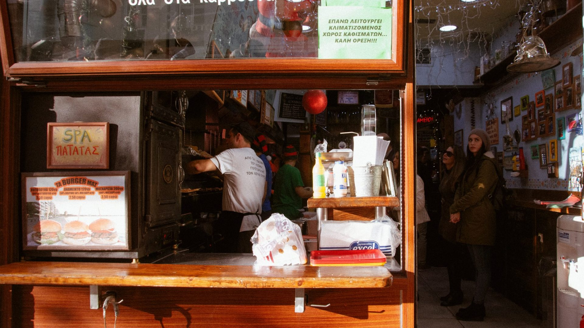 Nterlikatesen street food thessaloniki