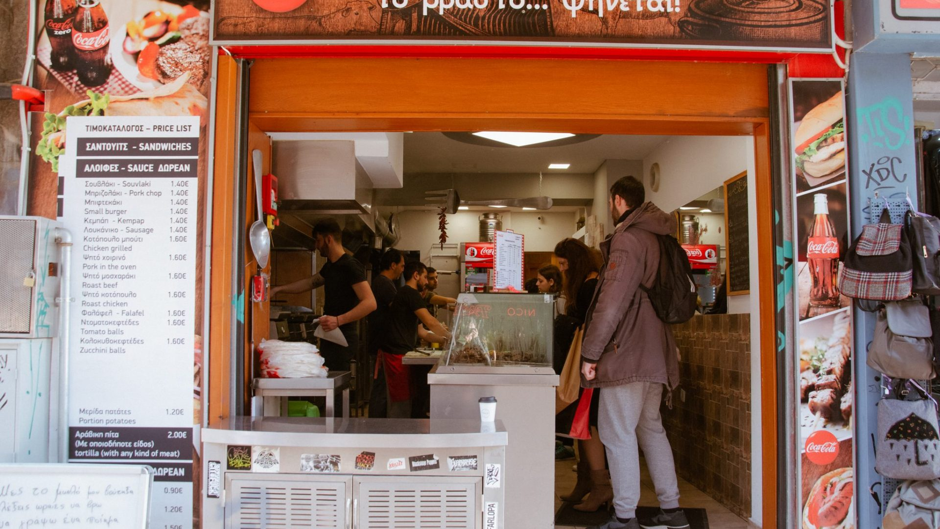 Vrasto street food thessaloniki