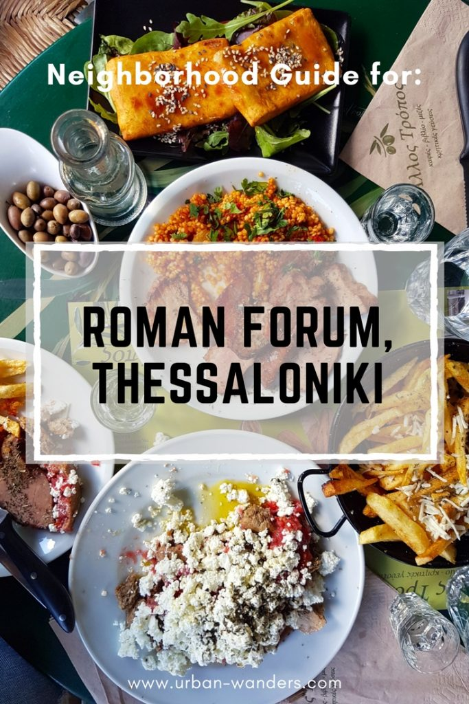 Travel guide to Roman Forum, Thessalonikitravel guide to the Roman Forum in Thessaloniki