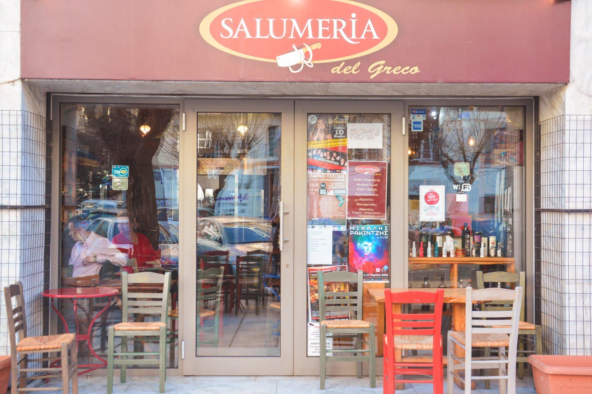 Salumeria tavern in Roman Agora Thessaloniki