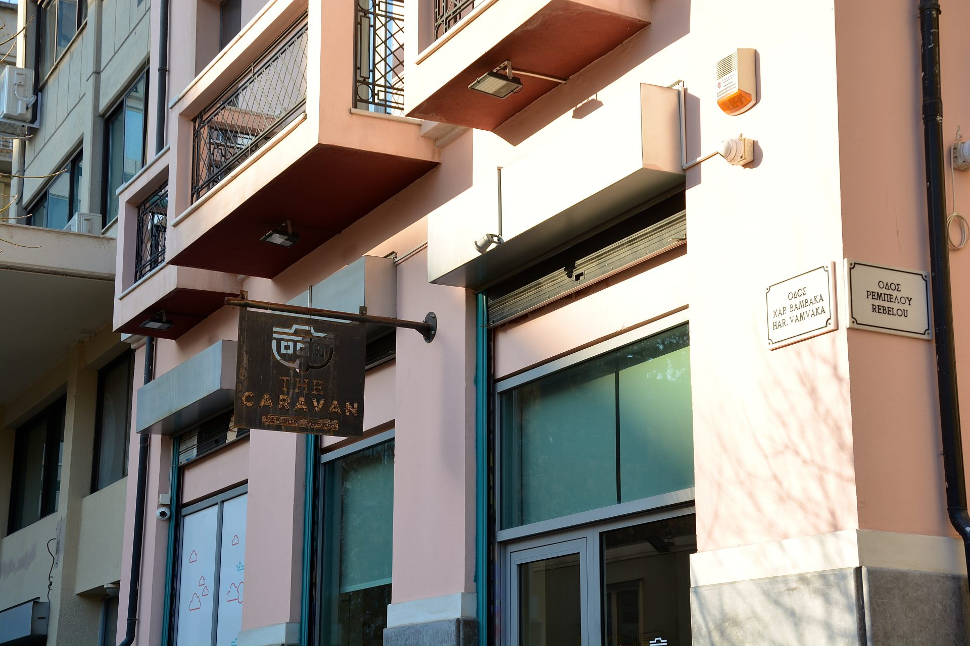 The Caravan Bed & Breakfast in Thessaloniki, Greece