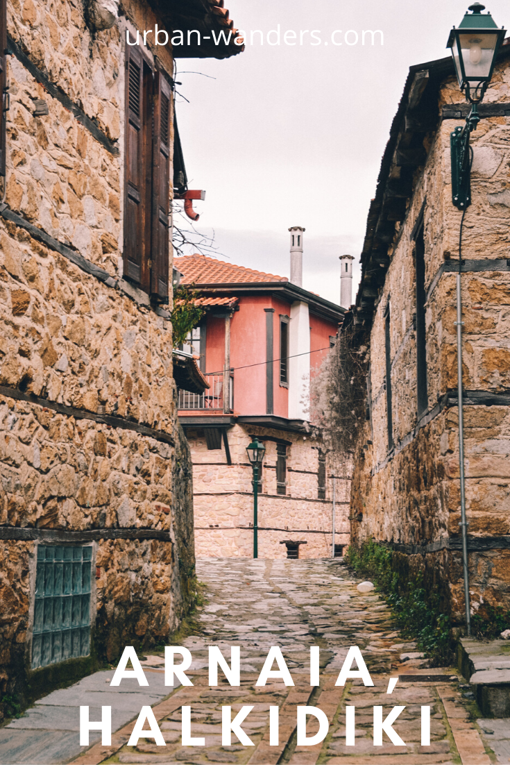 Arnaia, Halkidiki Travel Guide