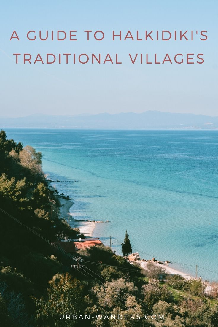 Traditional Villages to visit in Halkidiki