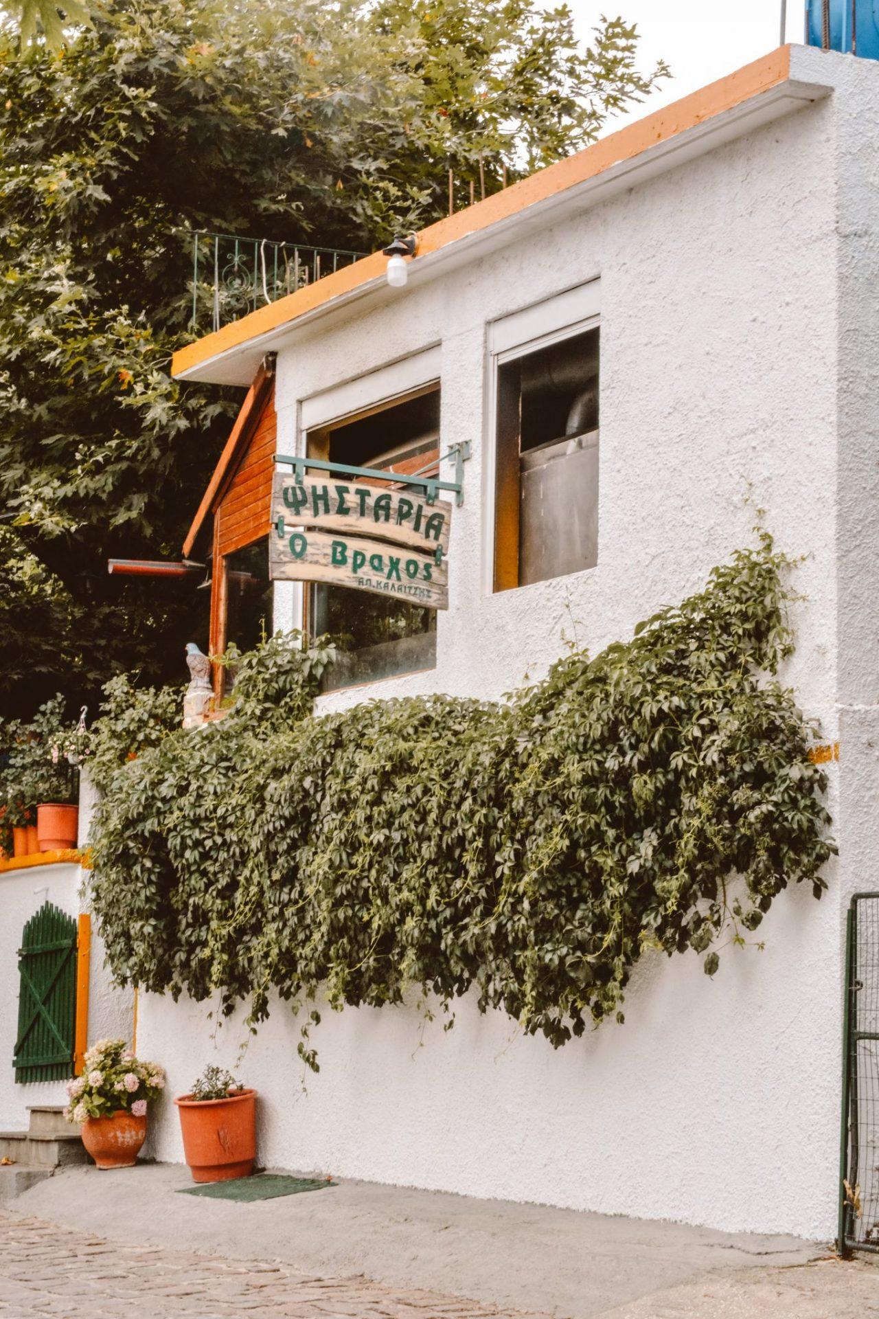 O Brahos, Tavern in Samothrace