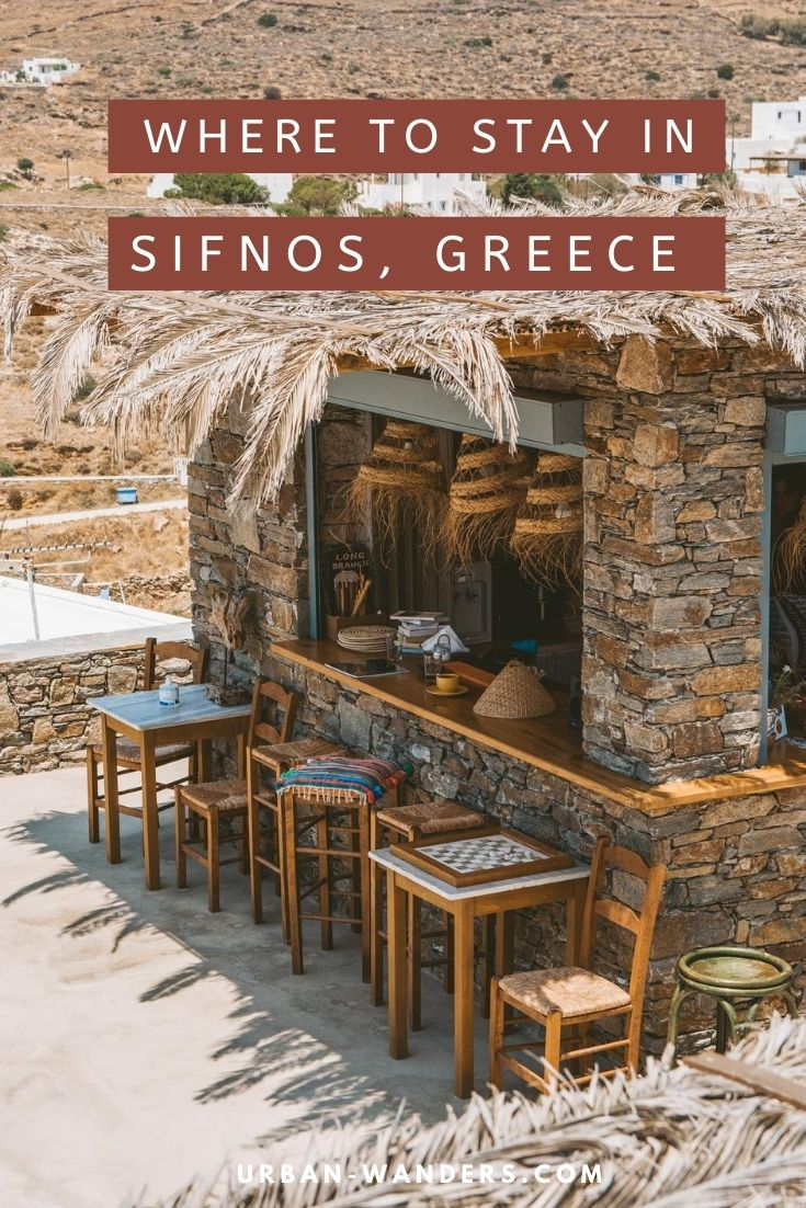 Where to stay in Sifnos, Greece (1)