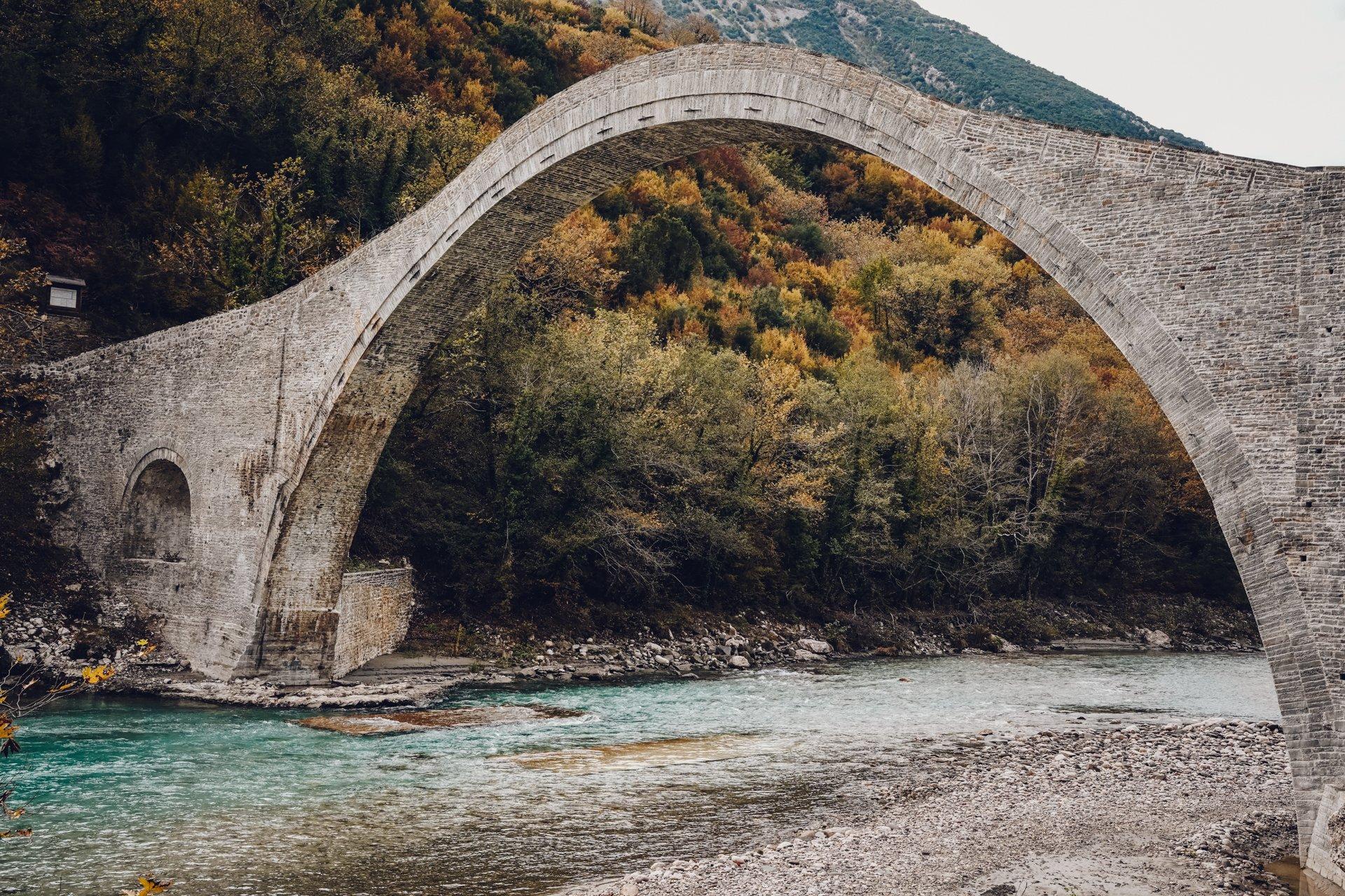 Plaka Bridge in Tzoumerka